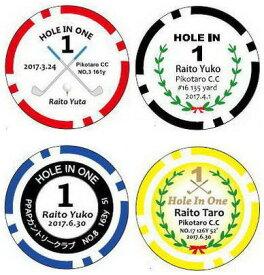 【楽ギフ_名入れ】 オリジナル カジノ チップマーカー Z-945 20個 ポリ袋入り