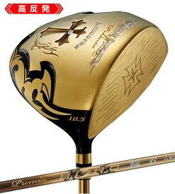 ワークスゴルフ/WORKS GOLF ワイルド マキシマックスプレミア ドライバー プレミア飛匠極シャフト仕様