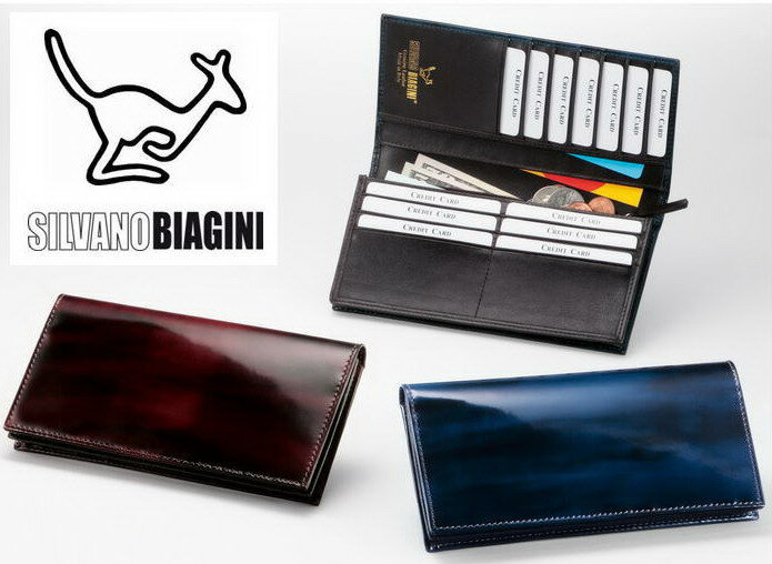 SILVANO BIAGINI/シルバーノ ビアジーニ イタリア製マキアートレザー長財布 69268