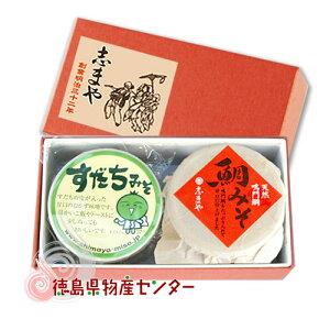 志まやのおかず味噌ギフト 2個化粧箱入【すだちみそ&鯛みそ】