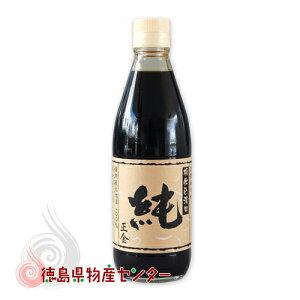 桶仕込濃口生醤油〈純〉360ml 小豆島正金しょうゆ