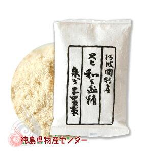 阿波和三盆糖 100g 岡田製糖所【徳島名産高級砂糖】