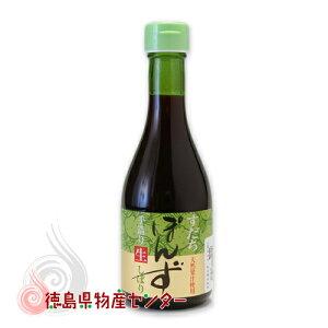 佐藤のすだちぽん酢300ml【徳島特産スダチの天然調味料】
