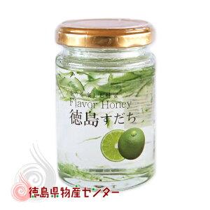 フレーバーハニー 徳島すだち 140g(Flavor Honey)野田ハニーの香りを楽しむ蜂蜜!