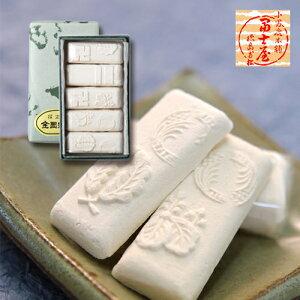 和三盆 小箱(10粒入)/冨士屋の干菓子/高級砂糖/お茶請け/徳島名産 プチギフト 内祝い