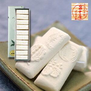 和三盆 長箱(20粒入)/冨士屋の干菓子/高級砂糖/お茶請け/徳島名産 内祝い