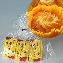 なると金時スイートポテト3個袋入 和田の屋(徳島県特産鳴門金時の芋菓子)