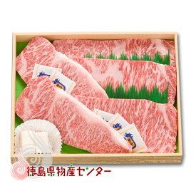 送料無料 阿波牛ステーキギフト1kg 最高級黒毛和牛肉(サーロインステーキ) 肉 冷凍便同梱不可/お中元/お歳暮/父の日/母の日/記念日/贈答