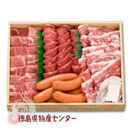 送料無料 徳島県産黒毛和牛肉 焼肉ギフト1kg (焼き肉用4種盛り) 肉 冷凍便同梱不可/お中元/お歳暮/父の日/母の日/記念日/贈答