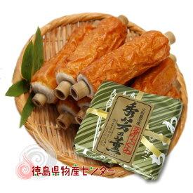 小松島の竹ちくわ10本包み【谷ちくわ商店の徳島名産!】