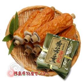 小松島の竹ちくわ8本包み【谷ちくわ商店の徳島名産品!】
