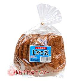 じゃこ天10枚入【徳島名産!谷ちくわ商店の天ぷら】