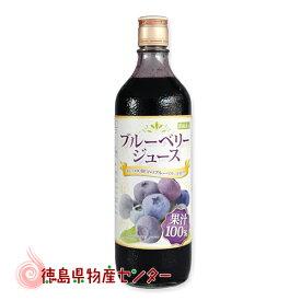 ブルーベリージュース100%720ml(野田ハニー)果汁100%ストレート