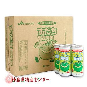 炭酸飲料 すだち微炭酸 250ml×30本 ケース買いでお徳!