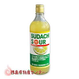 果汁飲料すだちサワー720ml [3倍希釈]ノンアルコールのカクテルジュース※箱なし