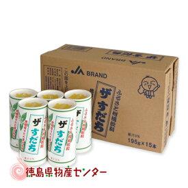 ザ・すだち 紙製カートカン195g×15本入 【JAふるさと柑橘飲料】