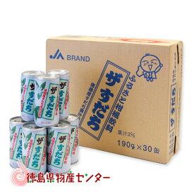 ザ・すだち190g×30本 ケース買いでお特!【JAふるさと柑橘飲料】