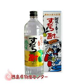 阿波の香り すだち酎720ml スダチの焼酎 徳島の地酒 日新酒類【1ケース12本以上買うと送料無料!】