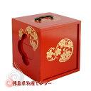 【送料無料】遊山箱(ゆさん)朱色 懐かしい手提げ弁当箱は徳島の文化・風習!