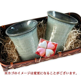大谷焼 陶器 ペアカップ(ジョッキ/灰ユ/ゴス)&ハートの和三盆/日本製/徳島県伝統民工芸品/贈答/ギフト