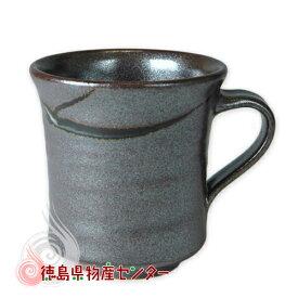 大谷焼 陶器 マグカップ(鉄砂流し 長型)和食器/コップ/ティーカップ/日本製/徳島県伝統民工芸品/贈答/ギフト