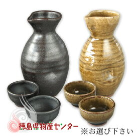 大谷焼 陶器(徳利&お猪口/2合)徳島工芸品酒器3点セット!敬老の日/母の日/父の日