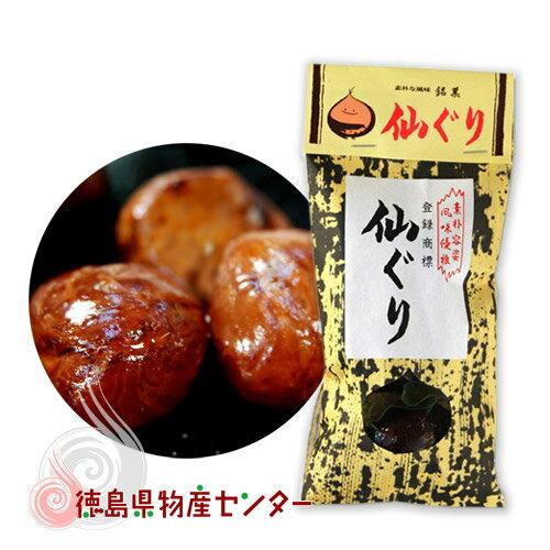 仙ぐり70g 栗の渋皮煮【徳島限定のお土産菓子】