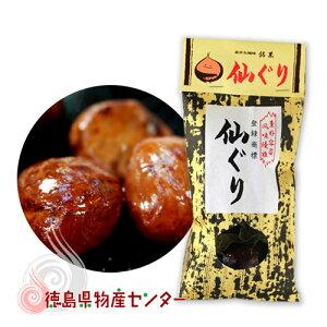 仙ぐり70g 栗の渋皮煮【徳島限定のお土産菓子】M-30