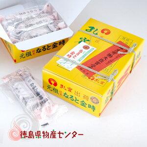 元祖銘菓なると金時20個入(1袋2個入×20)菓匠孔雀 徳島のお土産菓子
