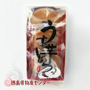 うず芋どら焼き 3個入り(四国徳島の銘菓 栗尾商店)