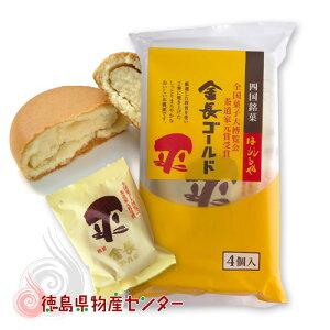 金長ゴールド4個袋入(四国・徳島銘菓 株式会社ハレルヤ)
