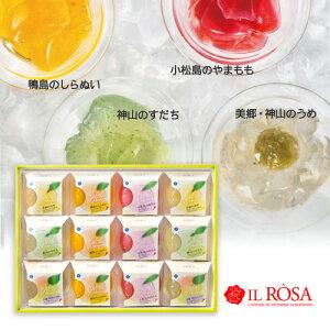 ジュレ徳島12個入(徳島洋菓子クラブ イルローザ)