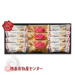 徳島郷菓 ポテレット&マンマローザの詰合せPM-1(徳島洋菓子クラブ イルローザ)