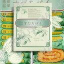 すだちパイ 28枚入【徳島限定のお土産菓子】 ランキングお取り寄せ