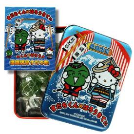 徳島限定すだち飴(すだちくん&はろうきてぃ)【徳島のお土産菓子】
