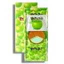 すだちゴーフレット 10枚入【徳島限定のお土産菓子】