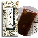 栗ういろ(四国・徳島の銘菓!栗尾商店の阿波ういろ)
