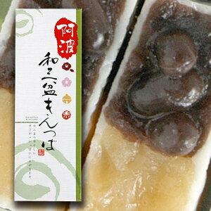 阿波和三盆きんつば3個入【四国徳島のお土産菓子】
