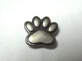 簡単取付け ネジ式飾りバネホック 犬の足 肉球感がかわいいです アンティークシルバー 1個入 革小物などの留め具に最適