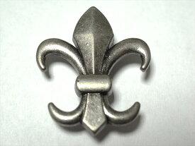 簡単取付け ネジ式飾りカシメ 紋章ヨーロピアンモチーフ フルール・ド・リス 大 5mm足 アンティークシルバー 1個入 革小物などの留め具に最適