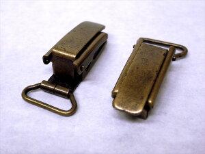 2個セット 金属 高級サスペンダー 約15mm巾ベルト用 アンティークゴールド