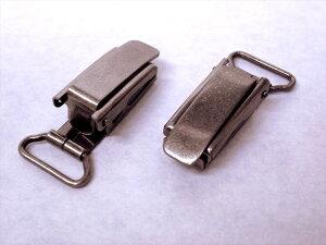 2個セット 金属 高級サスペンダー 約15mm巾ベルト用 アンティークシルバー