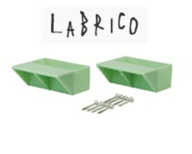 LABRICO ラブリコ 2×4棚受 シングル DXV-2 ヴィンテージグリーン