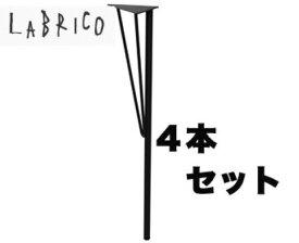 ウィークエンドワークショップ スチールテーブル脚 WTK-1 黒 4本セット