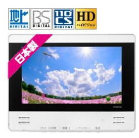 【送料無料】TWINBIRD VB-BS125W [12V型浴室テレビ(地上・BS・110度CS対応)]