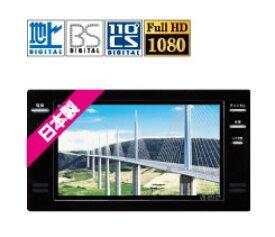 ツインバード工業 VB-BS167B ブラック [16V型浴室テレビ(地上・BS・110度CS対応)]