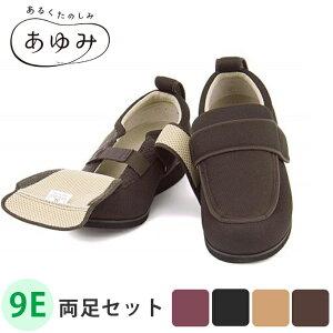 【69%OFF★在庫限り】あゆみシ...