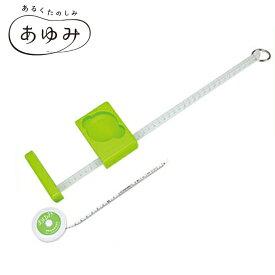 【あゆみシューズ公式】 あゆみオリジナル計測器 プレゼント ギフト 誕生日
