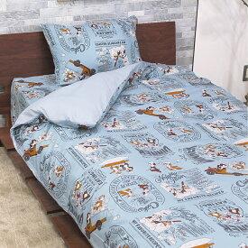 ディズニー チップとデール (チップ&デール) 掛け布団カバー 布団カバー シングル 150×210cm (ブルー)