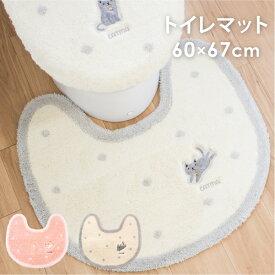 キャットマ6 トイレマット 60×67cm(トイレマット セット おしゃれ かわいい ねこ 猫 猫柄 アニマル ピンク トイレマット セット ドット 水玉 パステルカラー ブランド オカ 一人暮らし 母の日 プレゼント)